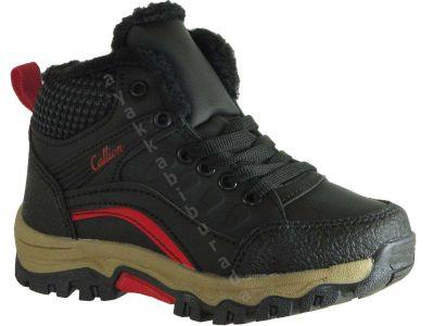 Callion 21 Rahat Taban Siyah Erkek Çocuk Bot Ayakkabı (26-30)