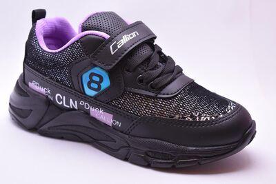 Callion 97 Ortopedi Taban Çocuk Spor Ayakkabı
