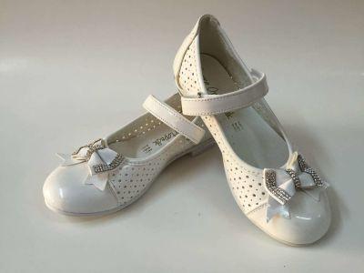Emre Çocuk Delikli Beyaz Kız Cırtlı Okul Ayakkabı
