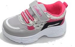 Callion - Callion 056 Ortopedi Taban Gri Kız Bebe Spor Ayakkabı (21-25)