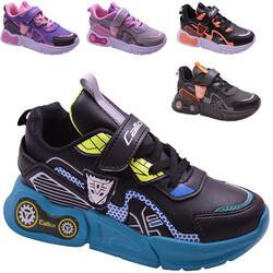 ISPARTALILAR - Callion 3939 Ortopedi Kışlık Çocuk Spor Ayakkabı (26-35)