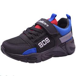 Callion 808 Ortopedi Taban Erkek Çocuk Spor Ayakkabı - Thumbnail