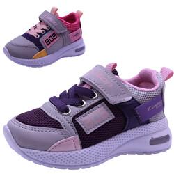 Callion - Callion 908 Ortopedi Taban Kız Bebe Çocuk Spor Ayakkabı (22-25)
