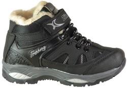 Diğer - Zümrüt 183 Rahat Siyah Erkek Çocuk Bot Ayakkabı